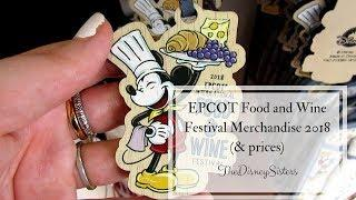 EPCOT Food and Wine Festival Merchandise 2018 (& prices) - TheDisneySisters