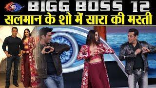 Bigg Boss 12 में Sara Ali Khan ने Salman Khan के शो में किया Kedarnath का प्रमोशन| वनइंडिया हिंदी