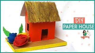 Paper House Craft | How to Make an Origami Paper House | Paper House Children's Craft