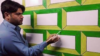 3d wall decoration effect | 3d wall new texture design ideas | 3d wall painting | interior design