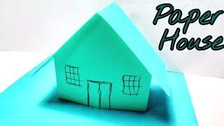 How To Make Paper House || Easy Craft Ideas - 3D Paper House Tutorial