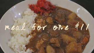 meal for one #12 (Japanese style curry | カレー)