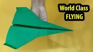 World Class Paper Airplane That Flies far Long Distance upto 1000 Feet By Paper Airplane