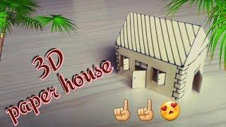 How to make Paper house very easily   Origami 3D house   #3dhouse