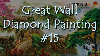 Great Wall #15 | Epic Diamond Painting