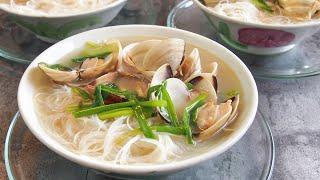 SUPER EASY Clam (Lala) Noodles in Ginger Wine Soup 姜酒蛤蜊米粉汤