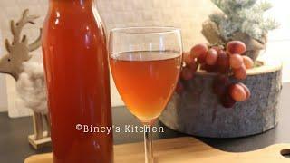 ക്രിസ്തുമസിന് വേണ്ടി ഇപ്പോഴേ തയ്യാറാക്കാം ഈ അടിപൊളി മുന്തിരി വൈൻ   Grape Wine Recipe  Red #Wine