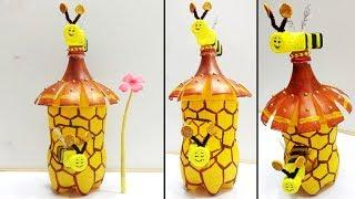 Recycled Art Ideas for Kids - How to Make a Honey Bee House With Plastic Bottles - Best out of Waste