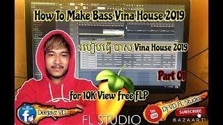 How To Make Bass Vina House 2019 / របៀបធ្វើភ្លេងតាម FL Studio 20 ធ្វើ បាស Vina House (Tutorial)