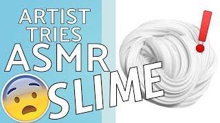 ASMR - How To Make Slime!!