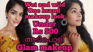 Wet and wild one brand makeup look|Affordable simple, easy, glam makeup look in malayalam|Asvi