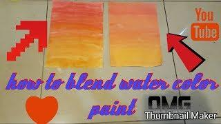 How to blend water color paint of sunset.