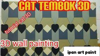 Cat tembok 3D- tutorial cat 3D- 3D wall painting- wall art painting