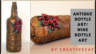 Antique Bottle Art/ Wine Bottle Art/ Altered Bottle/Steampunk Bottle Art
