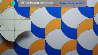 3d wall painting | 3d wall new design ideas Make by Master Designer Ideal