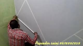 Wall painting ideas (triangle)
