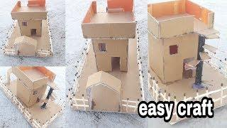 How To Make Simple Cardboard House  Simple,Easy And Beautiful.