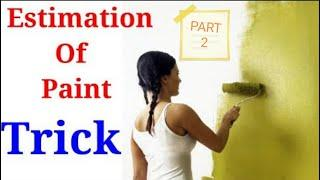 How to Calculate the Quantity of the Paint For a wall???              Part 2nd          #civilkhoj