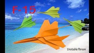 How to make an F15 Eagle Jet Fighter Paper Plane .. Paper Origami