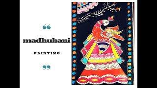 #madhubani painting tutorial | #mithila painting | madhubani painting art for beginners