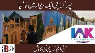 I AM Karachi Wall Painting | Wall of Peace | Famous Buildings and Personalities | Pehchan Pakistan