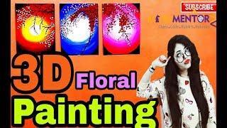 3D Painting  DIY  Handmade Craft  Room Wall Decoration Craft