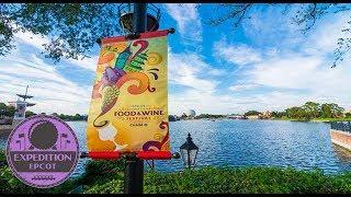 The History of Epcot International Food & Wine Festival | Expedition Epcot