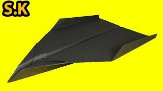 How To Make The Best Paper Airplane In The World | World Record Paper Airplane