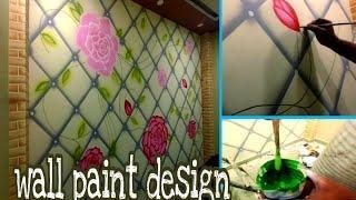 latest wall paint design Nazim rajput