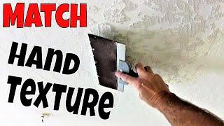 How to Match Texture by Hand Tips and Tricks! Skip Trowel Texture