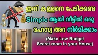 Make simple SECRET ROOM in your House| Low cost |ഇനി കള്ളന്മാരോട് പോയ് പണി നോക്കാന് പറ