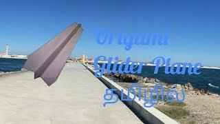 Easy Origami glider paper plane that flies  long distance - In Tamil