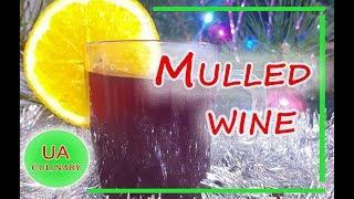 Mulled Wine | Easy and tasty or How We Make Mulled Wine in Ukraine:)
