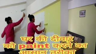 DIY!!How to paint walls!! Bedroom makeover part 1...
